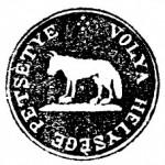 Odtlačok pečate obce Juskova Voľa z roku 1865